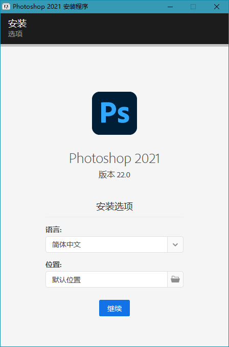 1618490676 c6e259eb53b09d3 - Adobe Photoshop 2021 22.3.1.122 特别版